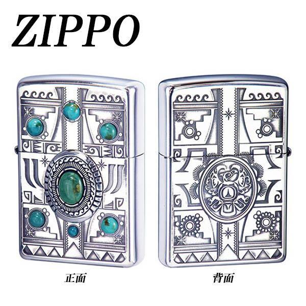 ZIPPO インディアンスピリット イーグル天然石 個性的 アーマー【割引不可・返品キャンセル不可】