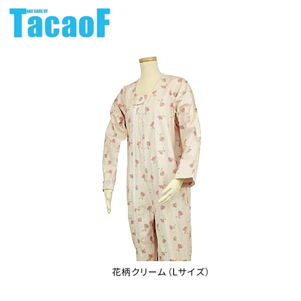 幸和製作所 テイコブ(TacaoF) エコノミー上下続き服 花柄クリーム UW01 Lサイズ【割引不可・返品キャンセル不可】