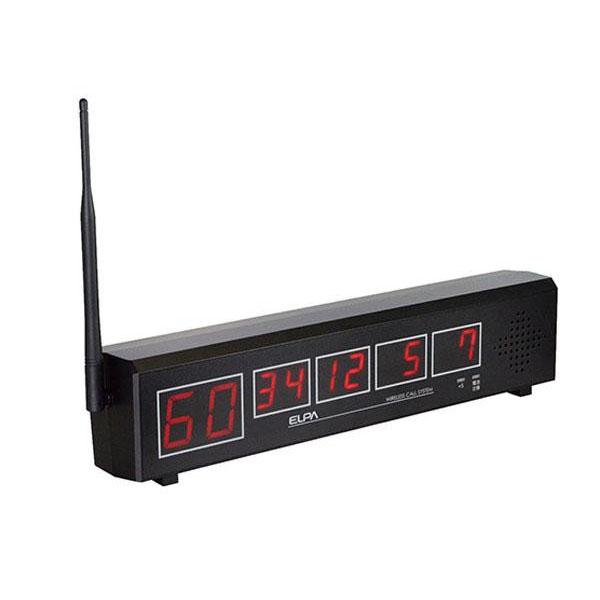 ELPA(エルパ) ワイヤレスコール 受信機 EWJ-T01 1785200【割引不可・返品キャンセル不可・同梱不可・メーカー直送の場合あり】