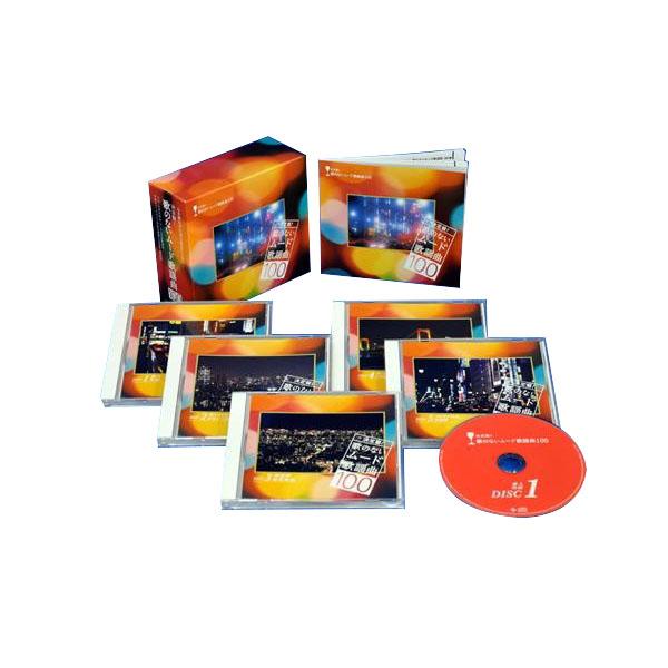 キングレコード 決定盤! 歌のないムード歌謡曲100 全曲オーケストラ伴奏 (全100曲CD5枚組 別冊歌詞本付き) NKCD7346~50【割引不可・返品キャンセル不可】