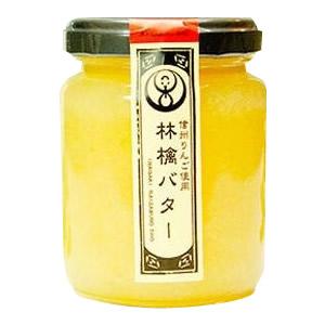 メーカー直送品丸昌 りんごバター150g×12個【割引不可・返品キャンセル不可】