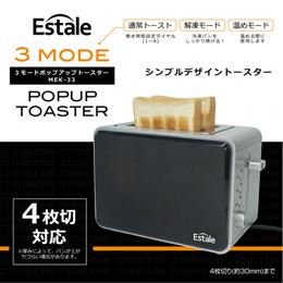 宏指令3方式pop烤面包机MEK-33MEK-33(折扣不可,靠近,物品取消退货给的不可,突然地有结束漏件)