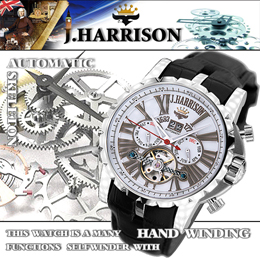 J.HARRISON 多機能付ビッグテンプ自動巻&手巻き JH-033SW【取り寄せ品キャンセル返品不可、割引不可】