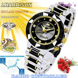 J.HARRISON 4石天然付ソーラー電波婦人用時計 JH-024LBB【取り寄せ品キャンセル返品不可、割引不可】