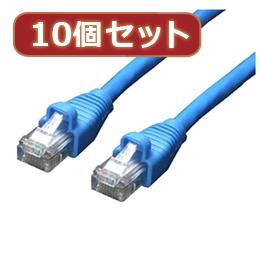 変換名人 【10個セット】 LANケーブル CAT6 10.0m LAN6-CA1000X10【取り寄せ品キャンセル返品不可、割引不可】