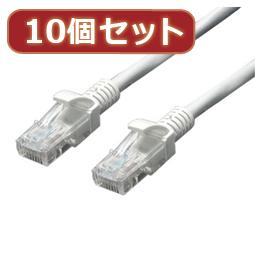 変換名人 【10個セット】 LANケーブル CAT5 30m LAN5-CA3000X10【取り寄せ品キャンセル返品不可、割引不可】