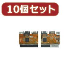 変換名人 【10個セット】 M/B IDE→SATA 2ポート IDE-SATAIM/2X10【取り寄せ品キャンセル返品不可、割引不可】