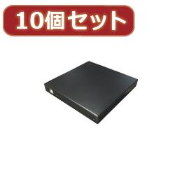変換名人 【10個セット】 スリム光学ドライブケース(SATA) DC-SS/U2X10【取り寄せ品キャンセル返品不可、割引不可】