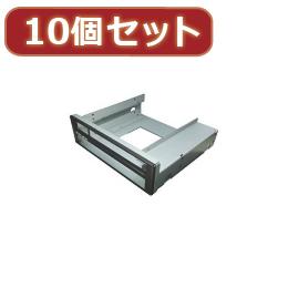 変換名人 【10個セット】 Slimドライブ 2台マウント DM-SD2/50X10【取り寄せ品キャンセル返品不可、割引不可】