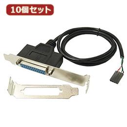 変換名人 【10個セット】 パラレル to PCI(m/B USB) USB-PL25/PCIBX10【取り寄せ品キャンセル返品不可、割引不可】