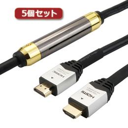 【5個セット】 HORIC イコライザー付き HDMIケーブル 15m シルバー HDM150-086SVX5【取り寄せ品キャンセル返品不可、割引不可】