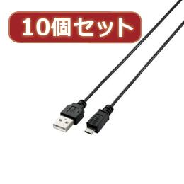【10個セット】 エレコム 極細Micro-USB(A-MicroB)ケーブル MPA-AMBXLP20BKX10【取り寄せ品キャンセル返品不可、割引不可】