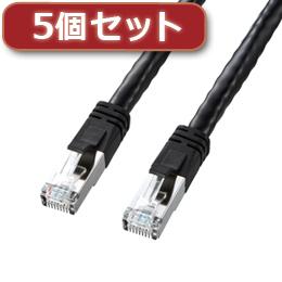 【5個セット】 サンワサプライ PoE CAT6LANケーブル(10m) KB-T6POE-10BKX5【取り寄せ品キャンセル返品不可、割引不可】