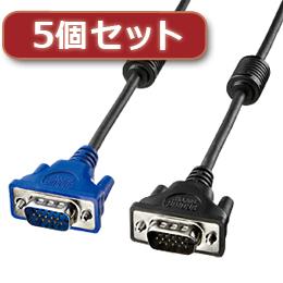 【5個セット】 サンワサプライ ディスプレイケーブル KC-VMH100X5【取り寄せ品キャンセル返品不可、割引不可】