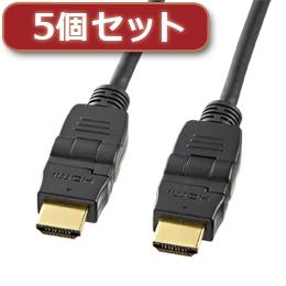 【5個セット】 サンワサプライ イーサネット対応ハイスピードHDMI3Dケーブル KM-HD20-3D30X5【取り寄せ品キャンセル返品不可、割引不可】