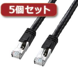 【5個セット】 サンワサプライ PoE CAT6LANケーブル(7m) KB-T6POE-07BKX5【取り寄せ品キャンセル返品不可、割引不可】