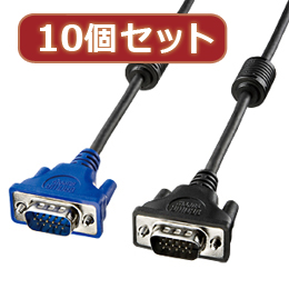 【10個セット】サンワサプライ ディスプレイケーブル KC-VMH15X10【取り寄せ品キャンセル返品不可、割引不可】