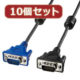 【10個セット】サンワサプライ ディスプレイケーブル2m KC-H2X10【取り寄せ品キャンセル返品不可、割引不可】