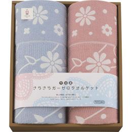 東洋紡 今治産さらさらガーゼのタオルケット2P B3168028【取り寄せ品キャンセル返品不可、割引不可】