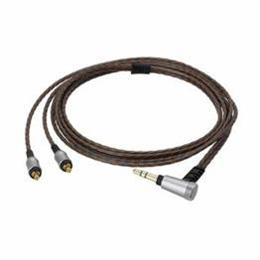 Audio-Technica オーディオテクニカ HDC213A/1.2 ヘッドホン用着脱ケーブル(インナーイヤー用) 1.2m【取り寄せ品キャンセル返品不可、割引不可】