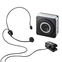 サンワサプライ ワイヤレスポータブル拡声器 MM-SPAMP5【取り寄せ品キャンセル返品不可、割引不可】