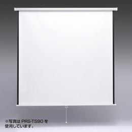 サンワサプライ プロジェクタースクリーン(吊り下げ式) PRS-TS60【取り寄せ品キャンセル返品不可、割引不可】
