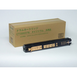 XEROX CT350376 タイプドラム 汎用品(C3540/3250/3140) NB-DMC3540【取り寄せ品キャンセル返品不可、割引不可】
