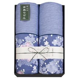 近江高島ちぢみ肌布団2P【取り寄せ品キャンセル返品不可、割引不可】
