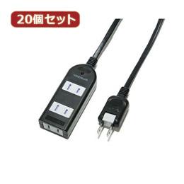 YAZAWA 【20個セット】 ノイズフィルター付AV機器タップ Y02KNS303BKX20【取り寄せ品キャンセル返品不可、割引不可】