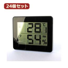 YAZAWA 【24個セット】 デジタル温湿度計 ブラック DO01BKX24【取り寄せ品キャンセル返品不可、割引不可】