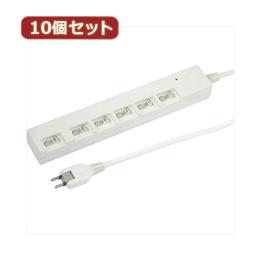 YAZAWA 【10個セット】横差し個別スイッチ付節電タップ Y02YBKS662WHX10【取り寄せ品キャンセル返品不可、割引不可】