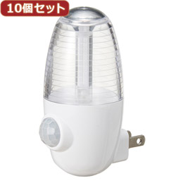 YAZAWA 【10個セット】 センサーナイトライトホワイト2個 NASMN01WH2PX10【取り寄せ品キャンセル返品不可、割引不可】
