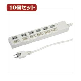 YAZAWA 【10個セット】個別スイッチ付節電タップ Y02BKS661WHX10【取り寄せ品キャンセル返品不可、割引不可】
