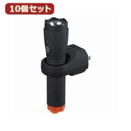 YAZAWA 【10個セット】 充電式LEDセンサーナイトライト ブラック NCHSN04BKX10【取り寄せ品キャンセル返品不可、割引不可】