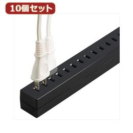 YAZAWA 【10個セット】差し込みフリータップ ベーシック ブラック 2.5m H85025BKX10【取り寄せ品キャンセル返品不可、割引不可】