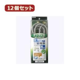 YAZAWA 【12個セット】 地デジ対応アンテナコード5m S4CFL050X12【取り寄せ品キャンセル返品不可、割引不可】