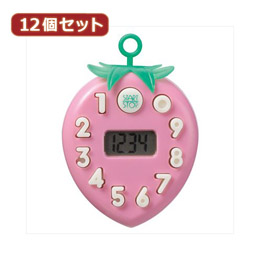 YAZAWA 【12個セット】 9999分イチゴタイマー T37X12【取り寄せ品キャンセル返品不可、割引不可】