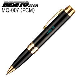 ベセトジャパン PCM録音対応 多機能型ボイスレコーダペン MQ-007(4G)【取り寄せ品キャンセル返品不可、割引不可】