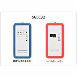 日本アンテナ SGLC32 3.2GHz対応簡易SG チェッカーセット【割引サービス不可、寄せ品キャンセル返品不可、突然終了欠品あり】