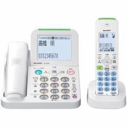 SHARP JD-AT85CL デジタルコードレス電話機(子機1台) ホワイト系【割引サービス不可、寄せ品キャンセル返品不可、突然終了欠品あり】