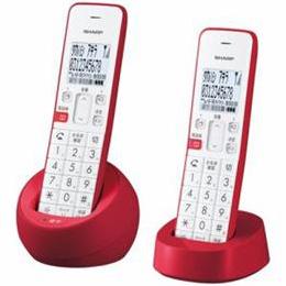 SHARP JD-S08CW-R デジタルコードレス電話機 子機2台 レッド系【割引サービス不可、寄せ品キャンセル返品不可、突然終了欠品あり】