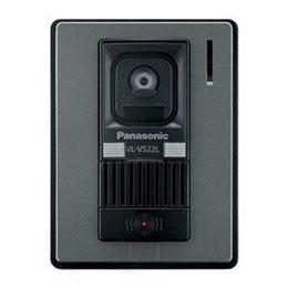 Panasonic カラーカメラ玄関子機 VL-V522L-S【割引サービス不可、寄せ品キャンセル返品不可、突然終了欠品あり】