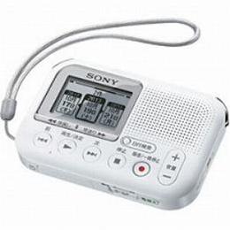 ソニー メモリーカードレコーダー ICD-LX31-WC【割引サービス不可、取り寄せ品キャンセル返品不可、突然終了欠品あり】
