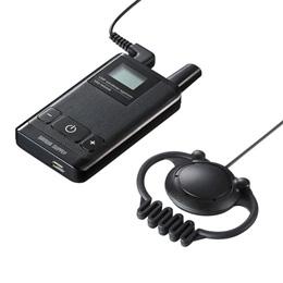 サンワサプライ ワイヤレスガイドシステム(子機) MM-WGS1R【割引サービス不可、取り寄せ品キャンセル返品不可、突然終了欠品あり】