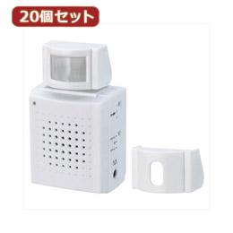 YAZAWA 20個セット 人感アラーム SLV12WHX20【割引サービス不可、取り寄せ品キャンセル返品不可、突然終了欠品あり】