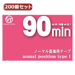 200個セット VERTEX カセットテープ90分(片面45分)インデックスカード付 VC-90X200【割引サービス不可、取り寄せ品キャンセル返品不可、突然終了欠品あり】