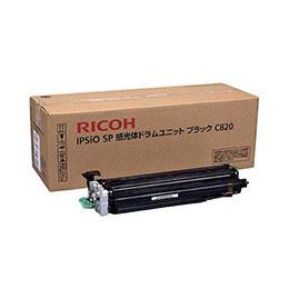 RICOH IPSiO SP 感光体 ドラムユニット ブラックC820 515595【割引サービス不可、取り寄せ品キャンセル返品不可、突然終了欠品あり】