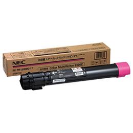 NEC 大容量トナーカートリッジ (マゼンタ) PR-L9300C-17【割引サービス不可、取り寄せ品キャンセル返品不可、突然終了欠品あり】