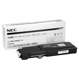 NEC 大容量トナーカートリッジ ブラック PR-L5900C-19【割引サービス不可、取り寄せ品キャンセル返品不可、突然終了欠品あり】