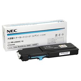 NEC 大容量トナーカートリッジ シアン PR-L5900C-18【割引サービス不可、取り寄せ品キャンセル返品不可、突然終了欠品あり】